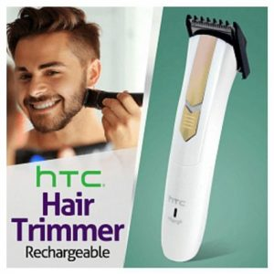 HTC Professional AT 202